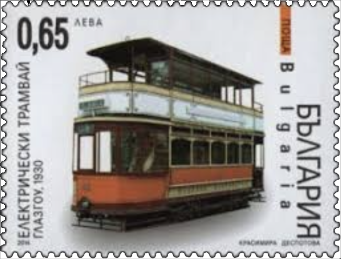 Glasgow Tram 22 appearing on a Bulgari Stamp